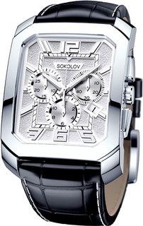 Мужские часы в коллекции Gran Turismo Мужские часы SOKOLOV 144.30.00.000.05.01.3