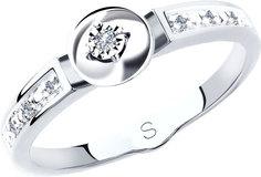 Золотые кольца Кольца SOKOLOV 1011824_s