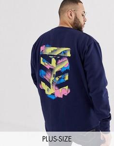 Длинный свитшот с принтом на спине Le Breve Plus - Темно-синий