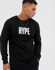 Лонгслив с логотипом Hype - Черный