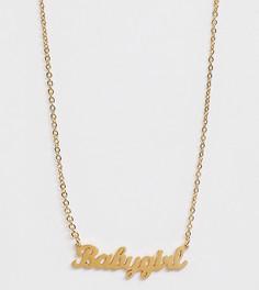 Золотистое ожерелье Image Gang - Золотой