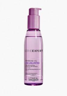 Масло для волос LOreal Professionnel L'Oreal Serie Expert LISS UNLIMITED Термозащитное 125 мл