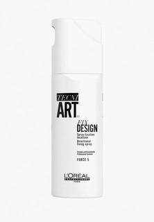 Спрей для волос LOreal Professionnel Tecni.Art FIX DESIGN Для локальной фиксации с защитой от УФ-лучей 200 мл