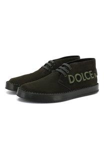 Замшевые ботинки Agrigento Dolce & Gabbana