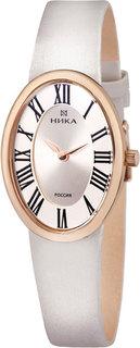 Золотые женские часы в коллекции Ladies Женские часы Ника 0106.0.1.21A Nika