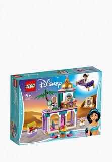Конструктор Disney LEGO 41161