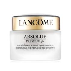 LANCOME Восстанавливающий дневной крем глубокого действия Absolue