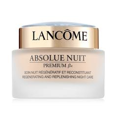 LANCOME Восстанавливающий ночной крем глубокого действия Absolue