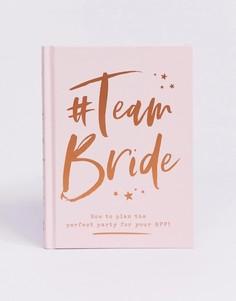 Книга-планинг для организации девичника #TeamBride - Мульти Books