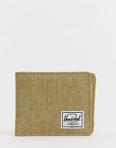 f7ffa8e50f99 Бумажник песочного цвета со штрихованным дизайном Herschel Supply Co Roy  RFID - Рыжий