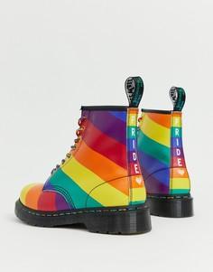Разноцветные ботинки с 8 парами люверсов Dr Martens 1460 - Мульти
