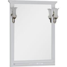 Зеркало Aquanet Лагуна 75 с светильниками, белое (175306, 173024)
