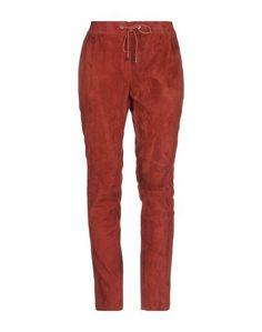 Повседневные брюки Thomas Rath