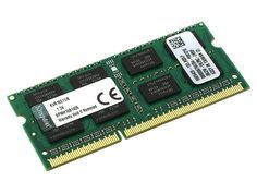 Модуль памяти Kingston DDR3 SO-DIMM 1600MHz PC3-12800 - 8Gb KVR16S11/8