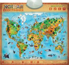 Звуковой плакат Знаток Живая География PL-12-GEO