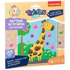 Набор Bondibon Картина из пуговиц для малышей. Жирафик ВВ2444
