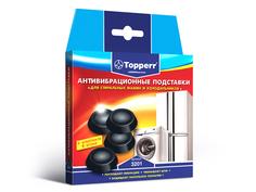 Аксессуар Антивибрационные подставки для стиральных машин и холодильников Topperr 3201