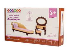 Набор мебели для кукольного домика Огонек Коллекция С-1369 ОГОНЕК.