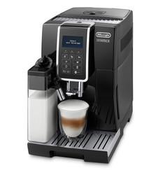 Кофемашина DeLonghi ECAM 350.55