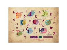 Альбом для рисования Kroyter A4 24 листов 455209