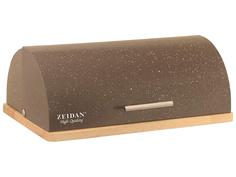 Хлебница Zeidan Z-1100