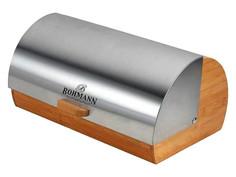 Хлебница Bohmann BH-7256