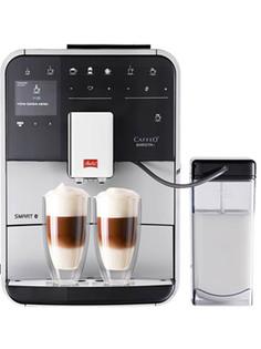 Кофемашина Melitta Barista T Smart F830-101