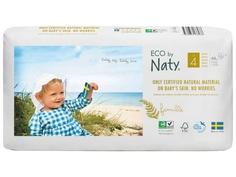 Подгузники Naty Eco 4 (7-18 кг) 44 шт