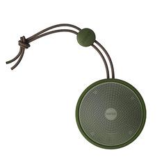 Колонка Edifier MP80 Green