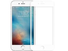 Защитное стекло Liberty Project для APPLE iPhone 8 / 7 / 6s / 6 Tempered Glass 5D 0.33m White Frame 0L-00039092