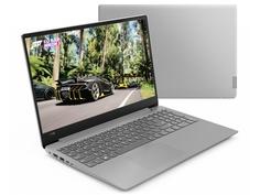 Ноутбук Lenovo IdeaPad 330s-15AST 81F9002JRU Grey (AMD A6-9225 2.6GHz/4096Mb/256Gb SSD/GMA HD/Wi-Fi/Bluetooth/Cam/15.6/1366x768/DOS)