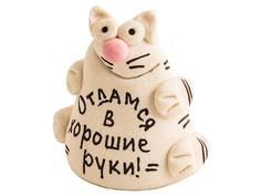 Фигурка Эврика Отдамся в хорошие руки 97862 Evrika