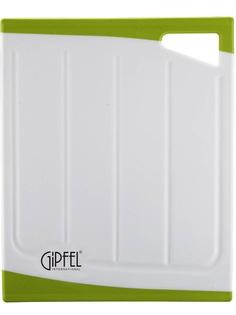 Доска разделочная GIPFEL Fiesta 3106