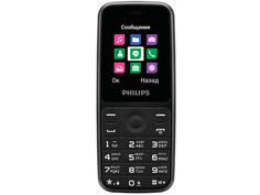 Сотовый телефон Philips E125 Black