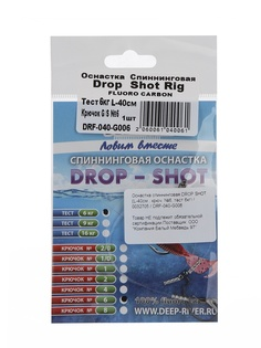 Поводок Deepriver DROP SHOT DRF-040-G006