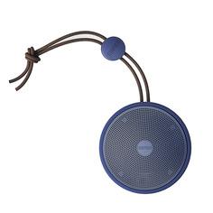 Колонка Edifier MP80 Blue