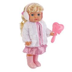 Кукла Карапуз POLI-25-A-RU