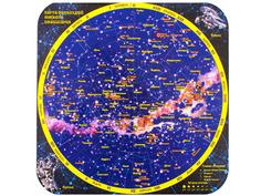 Пазл Геомагнит Карта созвездий южного полушария 1031