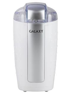 Кофемолка Galaxy GL 0900 White