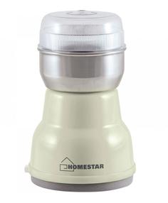 Кофемолка Homestar HS-2001 Beige