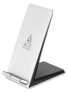 Зарядное устройство ACD ACD-W102S-F1S