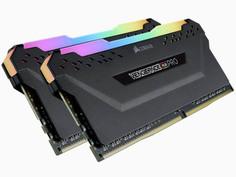 Модуль памяти Corsair CMW16GX4M2C3000C15