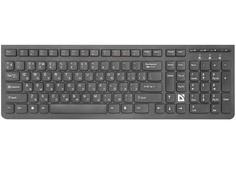 Клавиатура Defender UltraMate SM-535RU Black 45535