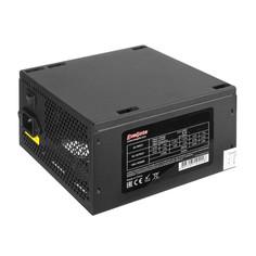Блок питания ExeGate ATX-450PPE 450W Black