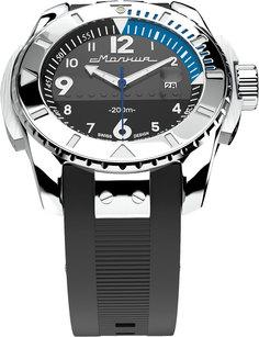 Мужские часы в коллекции Байкал Мужские часы Молния 00801002-m