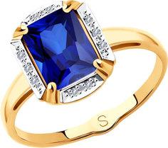 Золотые кольца Кольца SOKOLOV 6012153_s
