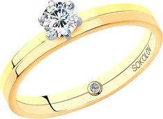Золотые кольца Кольца SOKOLOV 1014062-01_s