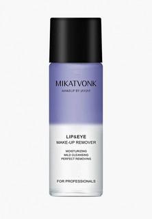 Средство для снятия макияжа Mikatvonk LIP & EYE REMOVER, 100 мл