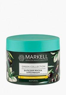 Бальзам для волос Markell укрепляющий, 300 МЛ