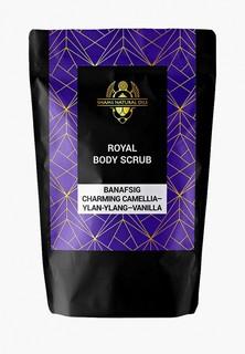 Скраб для тела Shams Natural Oils с эксфолиантами жожоба Банафсик 50 гр
